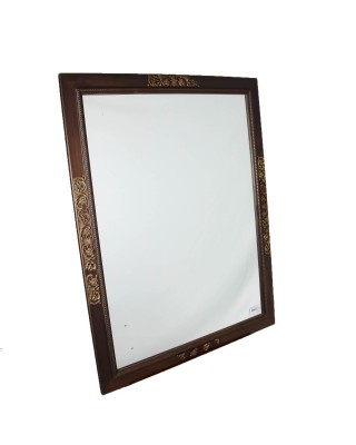 Brown Gold Framed Mirror