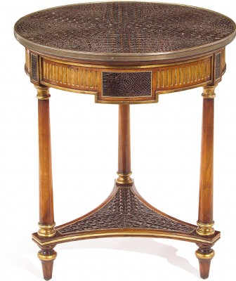 Rex Round Lamp Table